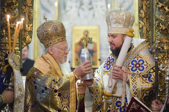 ukrainian photo